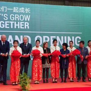 Aller Aqua Inaugurated Qingdao Aquaculture Factory
