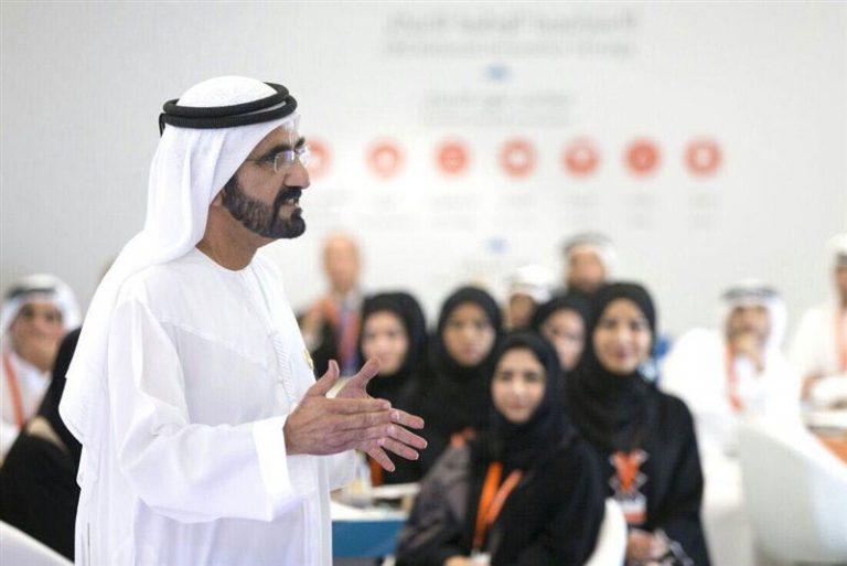 UAE Innovation Month 768×513